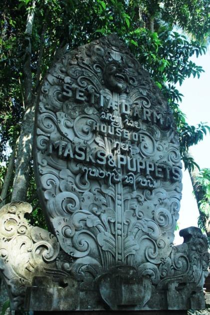 Pintu Masuk Museum Topeng Setia Darma Bali House of Mask & Puppet